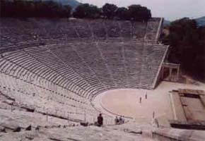 Αρχαίο Θέατρο Επιδαύρου.