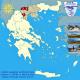 ΕΟΣ Χαλκίδας, Κεντρική Μακεδονία 2020